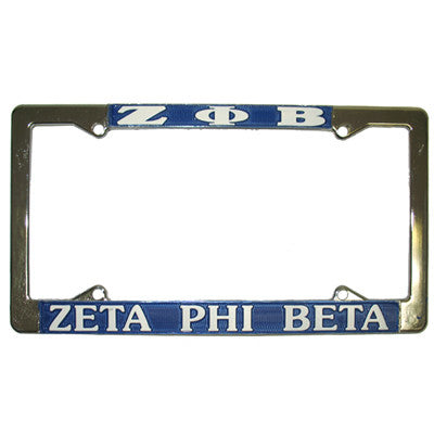 Zeta Phi Beta License Plate Frame - Rah Rah Co. rrc