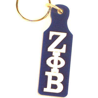 Zeta Phi Beta Mirror Paddle Keychain - Craftique cqMPK