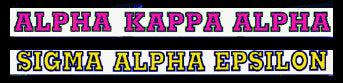 Sorority Car Decal - Rah Rah Co. rrc