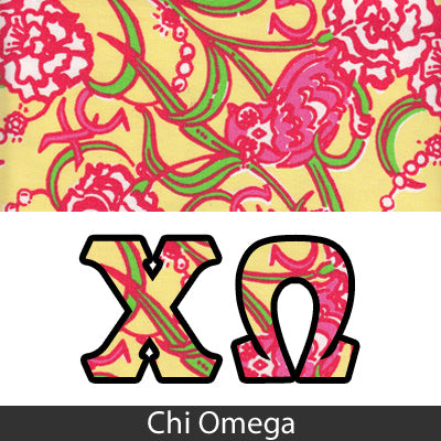 Sorority Bid Day Special - Sorority Panoramic Pattern Printed Tee and Metal Keychain Package - Gildan 420 - SUB - GFT090 - LZR