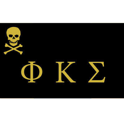 Phi Kappa Sigma Fraternity Banner - GSTC-Banner