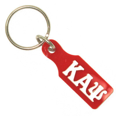 Kappa Alpha Psi Paddle Keychain - Craftique cqSPK