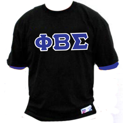 Phi Beta Sigma Fraternity Jersey - Eagle T1239 - TWILL