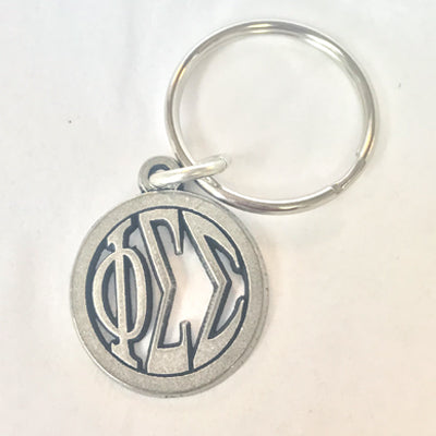 Sorority Pewter Monogram Key Ring- 876KEY