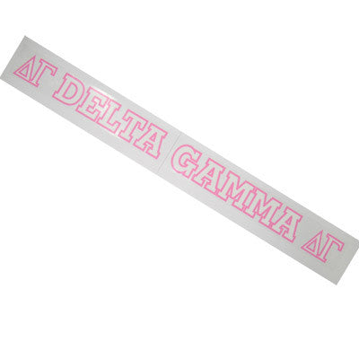 Delta Gamma Car Decal - Rah Rah Co. rrc