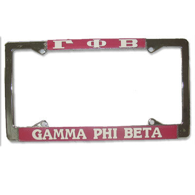 Gamma Phi Beta License Plate Frame - Rah Rah Co. rrc