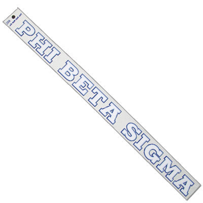 Phi Beta Sigma Car Decal - Rah Rah Co. rrc