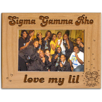 Sigma Gamma Rho Love My Lil Picture Frame - PTF146 - LZR