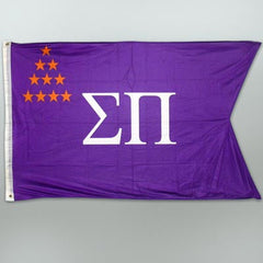 Sigma Pi Fraternity Banner - GSTC-Banner