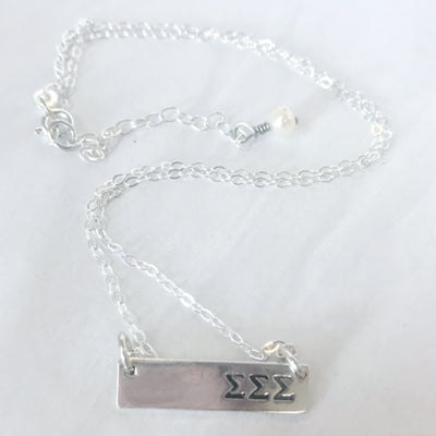 Sorority Sterling Letter Bar Choker- cid681
