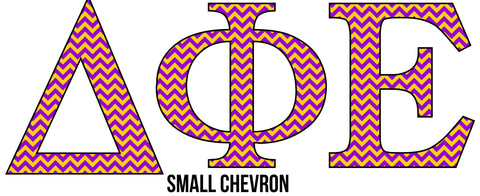 Greek 6-Inch Super SUB Chevron Letters - SUB LZR