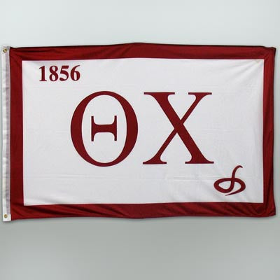 Theta Chi Fraternity Banner - GSTC-Banner