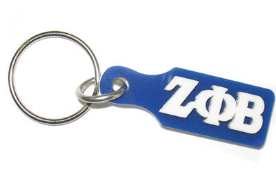 Zeta Phi Beta Paddle Keychain - Craftique cqSPK