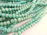 5mm Round Matte Teal AB Glass Beads