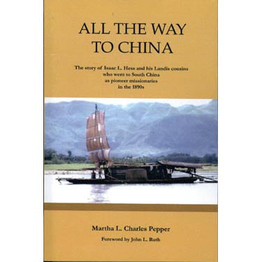 All the Way to China - Martha L. Charles Pepper