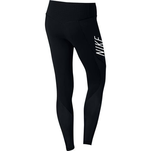 Nike Power Legendary Training Tight