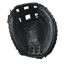 Louisville Slugger Xeno Catchers Mitt