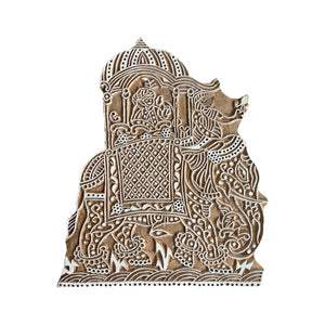 "MANGO WOOD CARVED WALL HANG 8"" - ELEPHANT"
