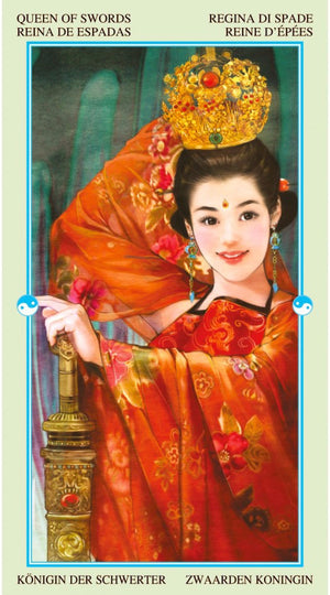 China Tarot -- DragonSpace
