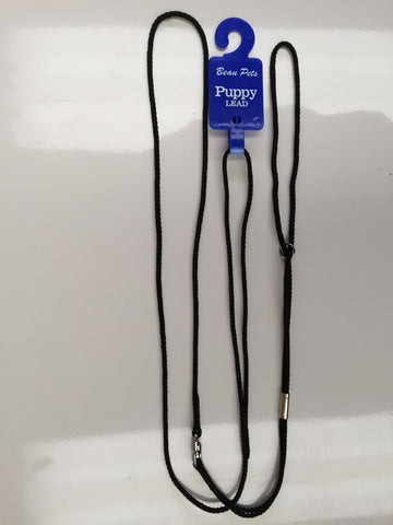 ~BEAU PETS / DOG SHOW / SLIP LEAD / 3MM x 120CM / BLACK~