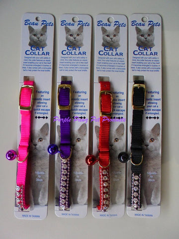 ~BEAU PETS / JEWEL / NYLON / SAFETY / CAT COLLAR / 4 COLOURS~