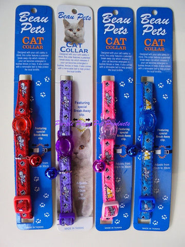 ~BEAU PETS / MOUSE/CHEESE SAFETY CAT COLLAR~
