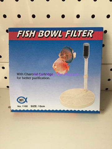 ~UNIPET / UNDER GRAVEL / FISH BOWL FILTER / 13CM~