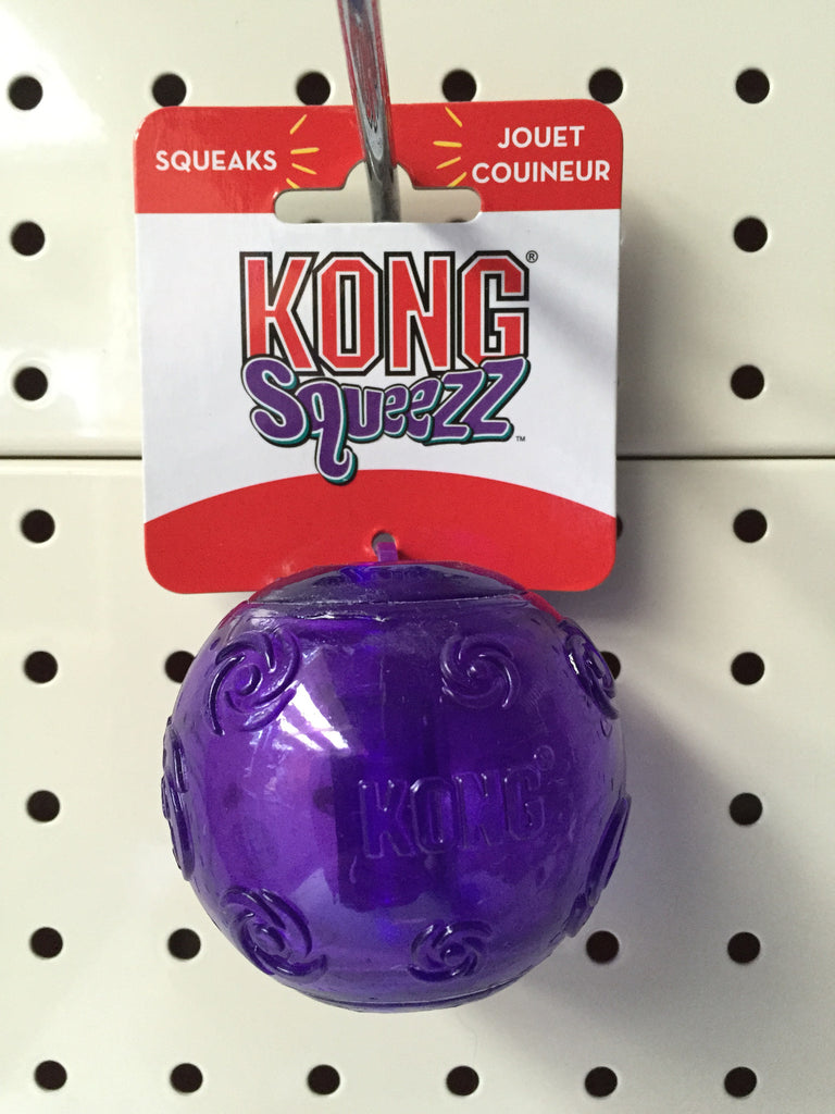 ~KONG SQUEEZZ BALL MEDIUM PURPLE~