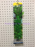 ~AQUA ONE / PLANT / ECOSCAPE / EX LARGE / POLY HYGRO / GREEN~