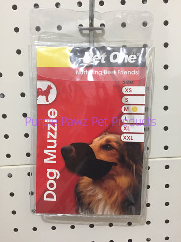 ~PET ONE / DOG MUZZLE / MEDIUM~