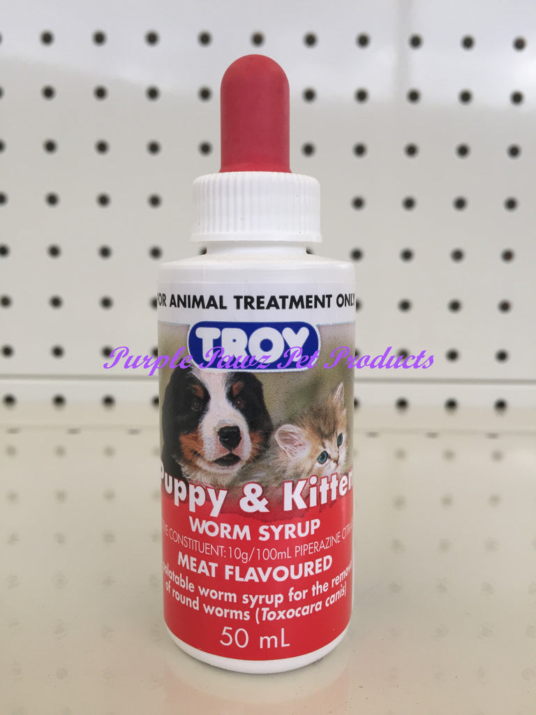 ~TROY / PUPPY & KITTEN / WORM SYRUP / 50ML~