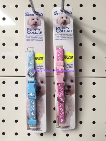 ~BEAU PETS / PUPPY COLLAR / NYLON REFLECTIVE / LOVE/HEARTS~