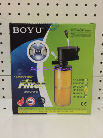 ~BOYU / SUBMERSIBLE / AQUARIUM FILTER / 400 L/H~