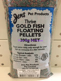 ~THRIVE / GOLDFISH FOOD / FLOATING PELLETS / 2 SIZES / 500G & 1KG~