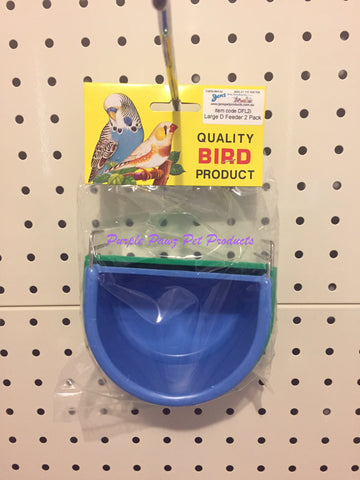 ~BIRD D FEEDERS / LARGE / BLUE/GREEN / 2PK~