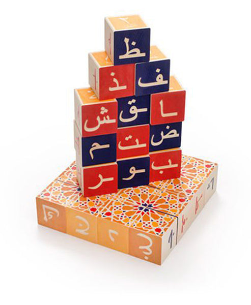 Uncle Goose Arabic Character Blocks