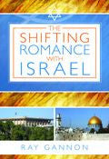 Ray Gannon-The Shifting Romance With Israel Paperback Book