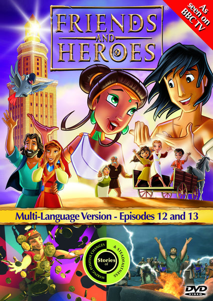 Friends and Heroes Series 1, Episodes 12-13 DVD