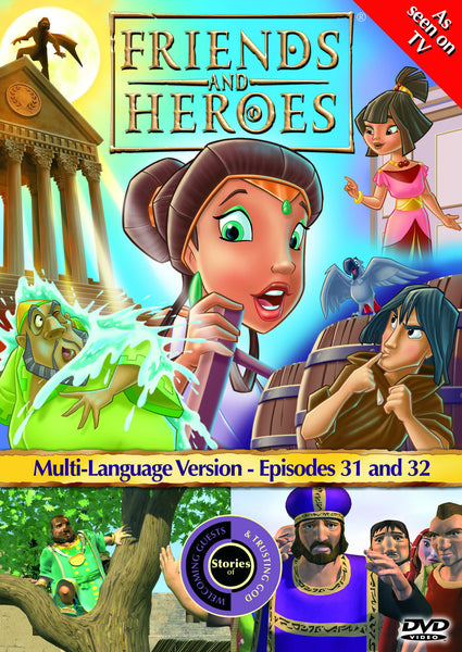 Friends and Heroes Series 3, Episodes 31-32 DVD