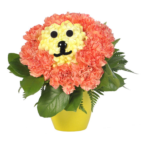 Friendly Lion Bouquet - Giving Blooms