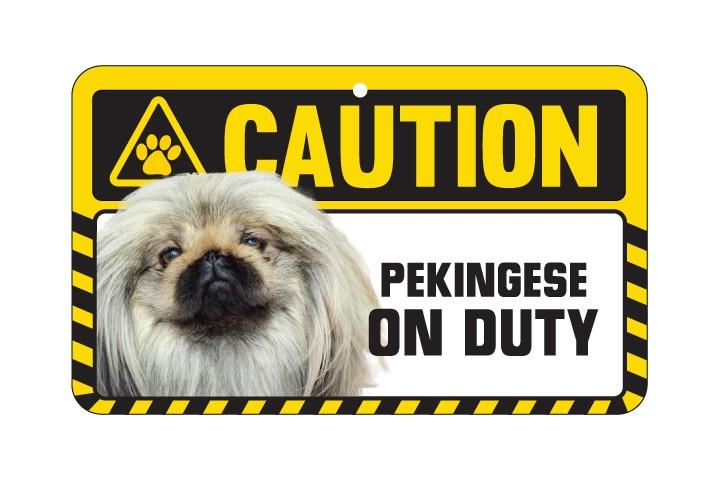 Pekingese Caution Sign