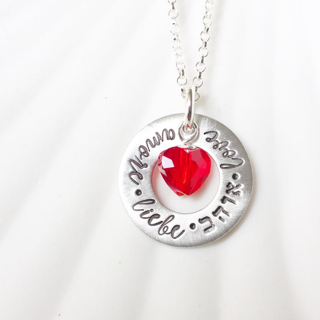 Languages of Love Necklace | Crystal Heart Necklace