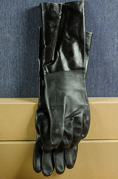 "18"" Lined PVC Glove"