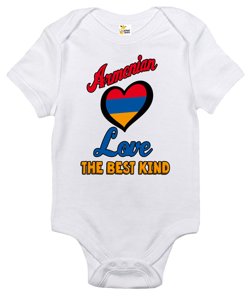 Baby Bodysuit - Armenian Love The Best Kind