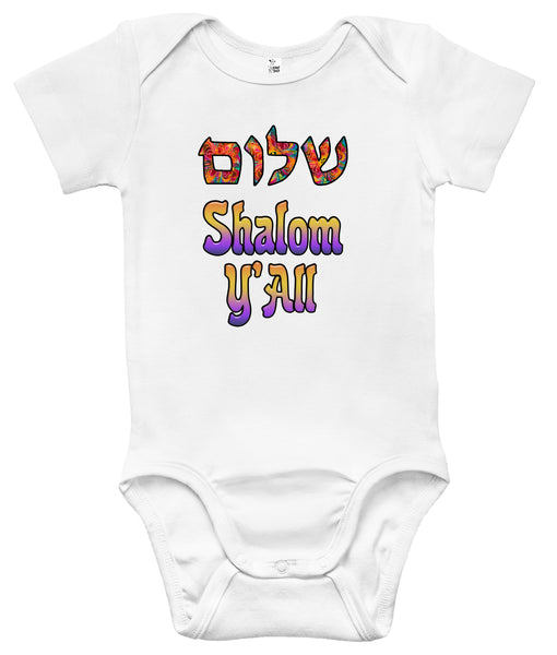 Baby Bodysuit - Shalom Y'all
