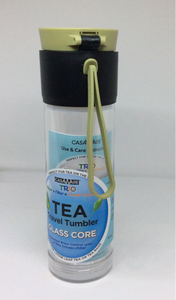 Tea Travel Tumbler (Casaware)