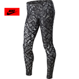 Spodnie NIKE RUN HERITAGE PRNTD TIGHT YTH 589595 010