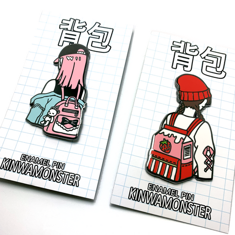 Enamel Pin: Backpack Batch B