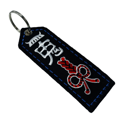 Patch: ONI GIRL Keyring