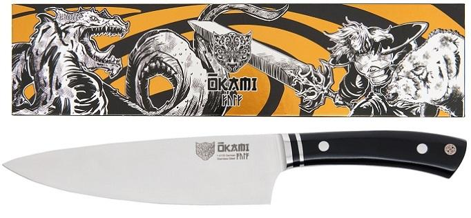 New German Chef's Knife